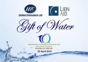 UEL Lien Aid